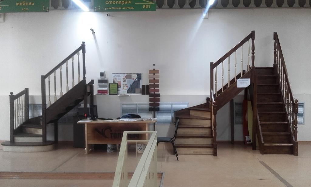 Частные объявления изготовление лестница в сургуте подать бесплатно объявление в г.урай